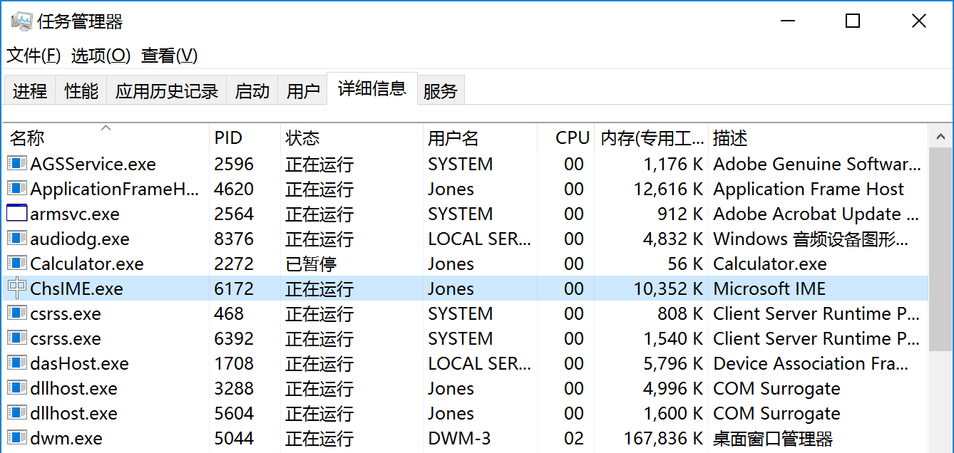 surface-pro4-high-cpu-usage-chsime-svchost
